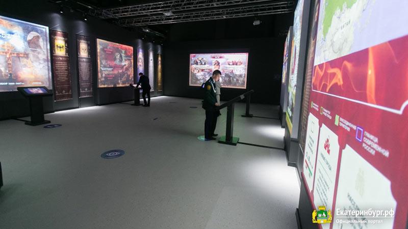 музей истории России, отзыв