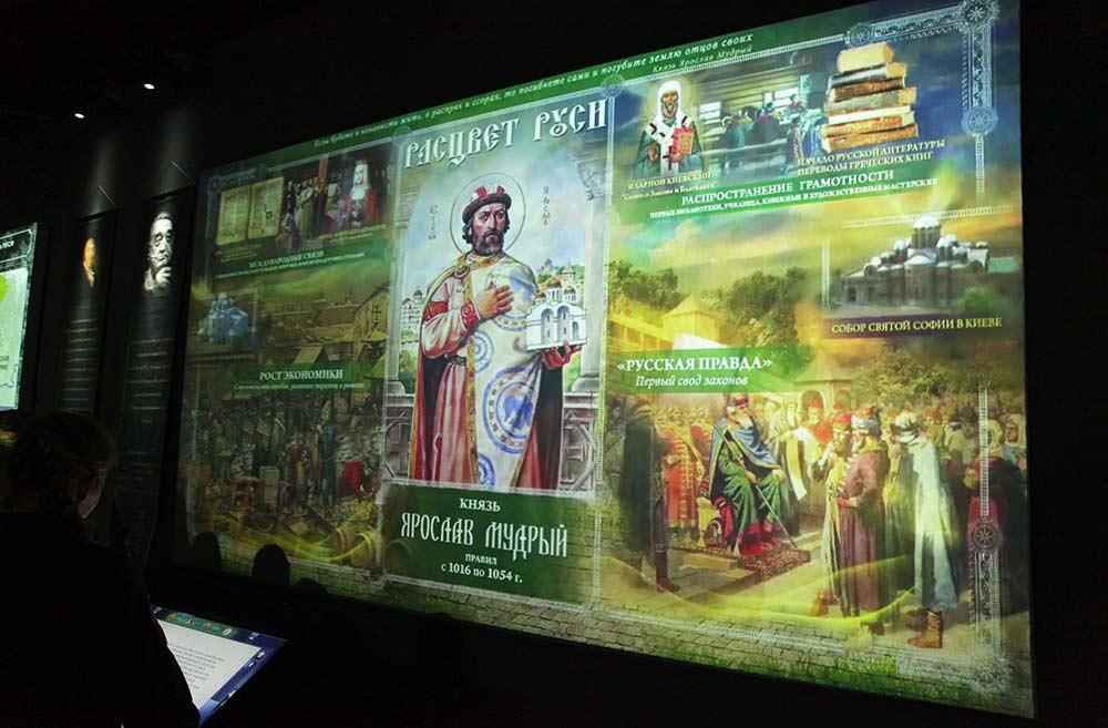 Музей Истории России, Екатеринбург