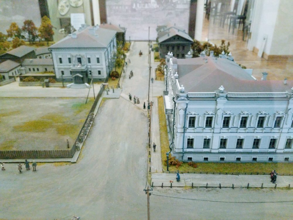 Тобольский музей Романовых