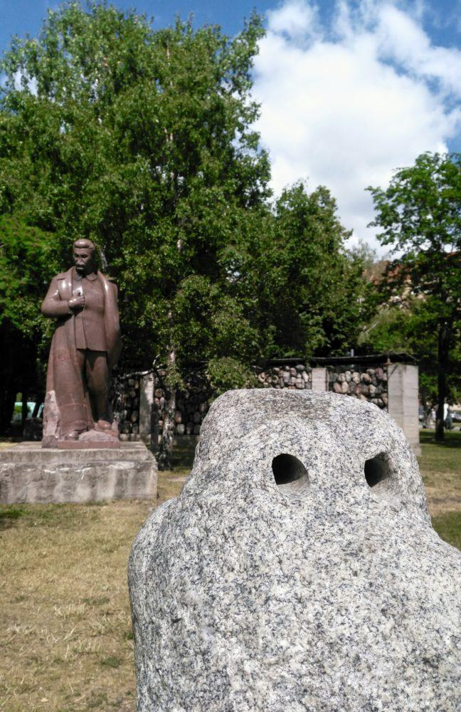 Московский парк искусств «Музеон»